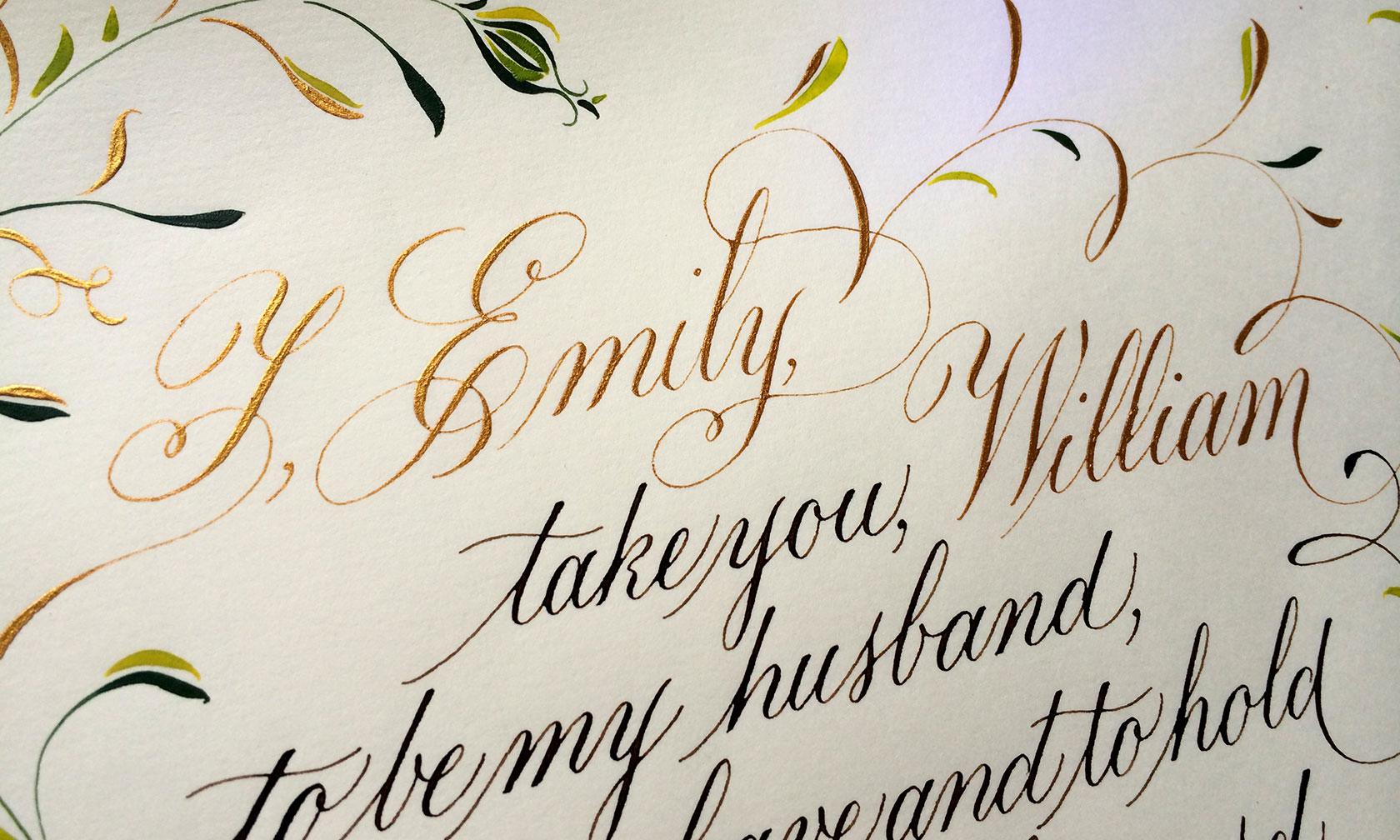 ehegelbnis - Ehegelobnis Beispiele
